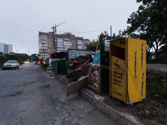Как во Владивостоке появился социально-экологический проект по сбору вещей