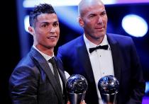ФИФА раздает награды