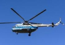 Крушение российского вертолета МИ-8 с полярниками на борту могла произойти из-за плохих климатических условий. Такую версию выдвинули летчики и ветераны Арктики. В двигатель воздушного судна мог попасть лёд.