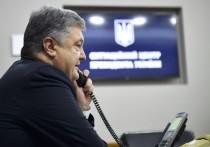 Накануне Россия передала осужденных активистов турецким властям