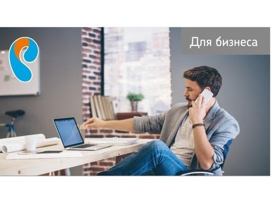 Ярославский малый и средний бизнес всегда сможет «Быть в плюсе» с «Ростелекомом»