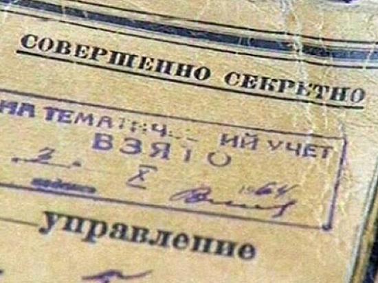 Опасность пересылки почты самому себе подтвердил Конституционный суд