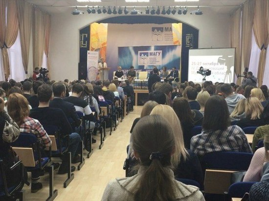 В МАГУ состоялось открытие IV Дней инновации Мурманской области