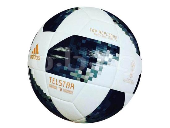 В СМИ появились фотографии официального мяча ЧМ-2018 по футболу