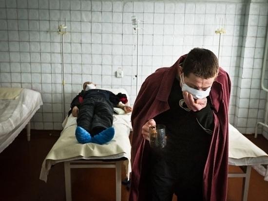 В 2017-м от туберкулеза умерли уже 97 человек...