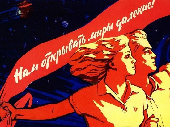 Самый хреновый комсорг: президент и Юрий Лоза вспомнили комсомольскую юность