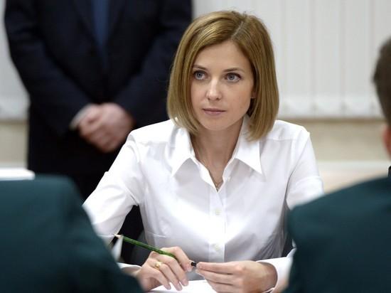Пушков и Поклонская ответили Собчак на новый референдум в Крыму