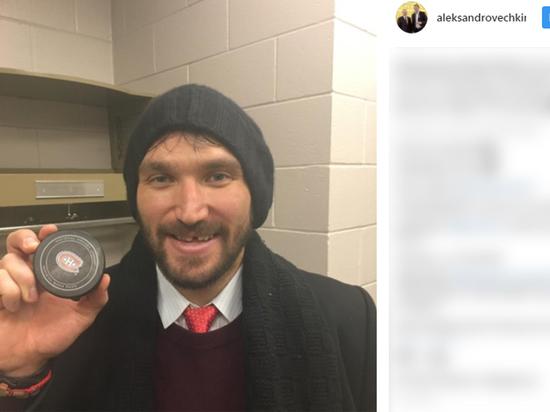 Александр Овечкин помог канадскому бездомному: подарил теплую одежду
