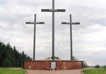 30 октября, когда отмечается День памяти жертв политических репрессий, на территории «расстрельного» комплекса Катынь в Смоленской области появились новые могилы