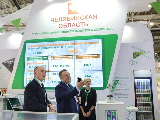 Челябинская область представила на «Золотой осени» множество перспективных сельскохозяйственных проектов