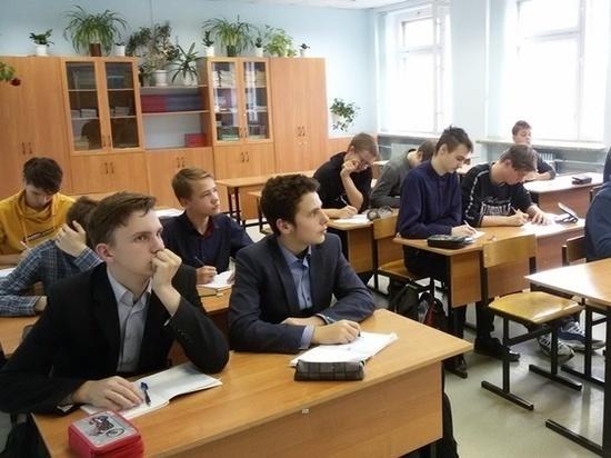 Каскад Верхневолжских ГЭС открыл Энергокласс для школьников Рыбинска