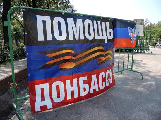 По словам социологов, идея присоединения Донбасса осталась в прошлом