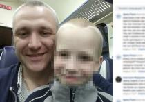 Отец шестилетнего Алеши Шимко, погибшего весной этого года под колесами автомобиля в подмосковной Балашихе, рассказал об исчезновении важной вещественной улики из дела
