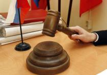 ФСБ сообщила о приговоре за госизмену сотруднику оборонного предприятия
