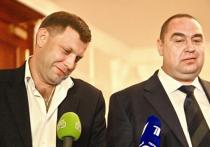 Трагедии россиян в тюрьмах Донбасса: