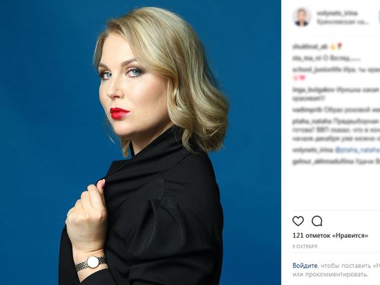 О выдвижении на пост заявила многодетная мать Ирина Волынец