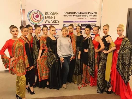 Нижегородские фестивали получили гран-при Russian Event Awards