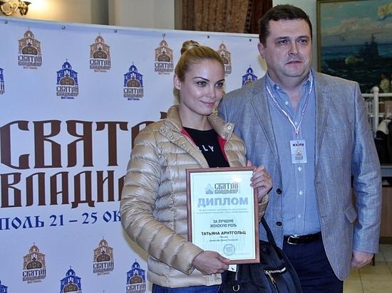 Татьяна Арнтгольц получила в Крыму свою первую кинонаграду, а Юрий Кара остался в восторге от песочного фильма Ксении Симоновой