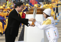 Сто дней до Пхёнчхана: олимпийский факел начал 2018-километровое путешествие