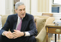 Американский прокурор Мюллер: а вас, Путин, я попрошу остаться!