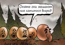 День народного единства — государственный праздник России, отмечается 4 ноября