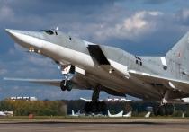 Шесть российских дальних сверхзвуковых ракетоносцев-бомбардировщиков Ту-22М3 нанесли удар по объектам террористов в Сирии