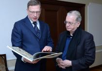 Директору Эрмитажа подарили «Омскую сенсацию»