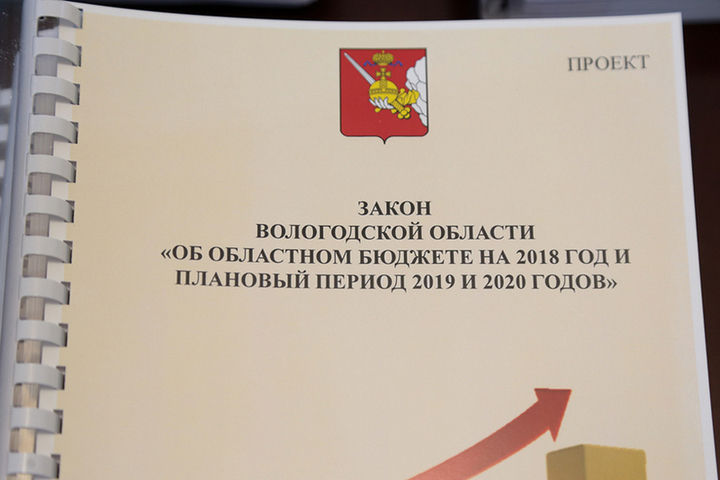 Об административных правонарушениях в вологодской области (с изменениями на 26 октября года).