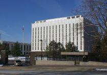 """Посольство России осудило слова американского сенатора-демократа от штата Орегон Рона Уайдена, назвавшего российское руководство """"фашистским"""""""