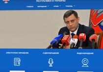 2 ноября, в годовщину выборов главы Донецкой народной республики и Народного Совета, лидер ДНР Александр Захарченко провел он-лайн общение с жителями Донецкой области