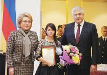 Девятилетний мальчик спас жизнь другу: в Москве наградили детей-героев