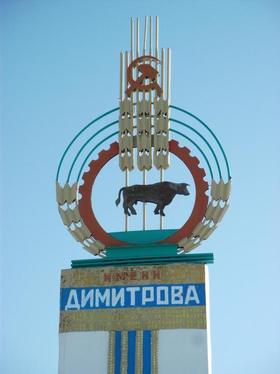 О ситуации с племзаводом в Димитрово сообщили министру сельского хозяйства РФ и полпреду президента в ПФО