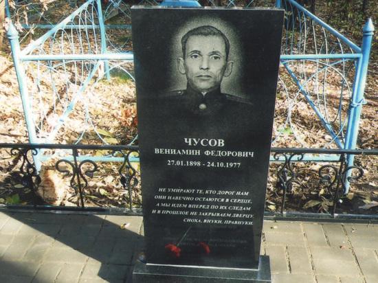 Память первого чекиста Алтая увековечена в преддверии юбилея органов безопасности