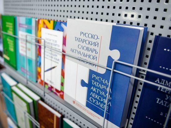 В Татарстане учителям татарского языка предлагают вакансии дворников