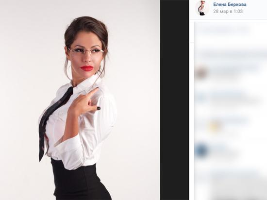 Порнозвезда Елена Беркова заявила о выдвижении в президенты