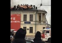К 15:45 пожар на крыше Отдела личных коллекций ГМИИ им