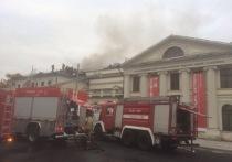Источник в пожарных службах: Пушкинский музей могли поджечь