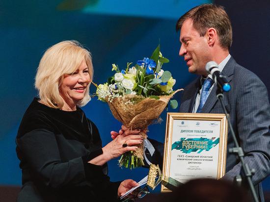В Самаре наградили победителей регионального конкурса компаний «Достояние Губернии»