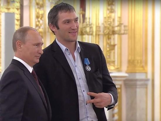 Putin Team Овечкина: поклонники раскритиковали, Кремль поддержал