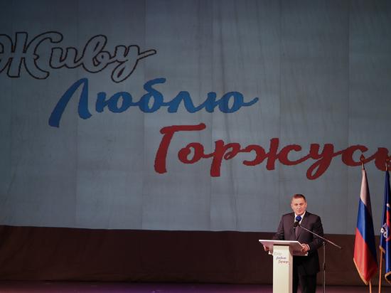 Андрей Бочаров: «Лучшие проекты конкурса #ЖивуЛюблюГоржусь выставят в интерактивном музее»