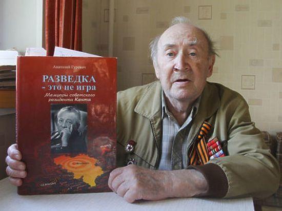 Скончался известный журналист, фронтовик Владимир Шляхтерман