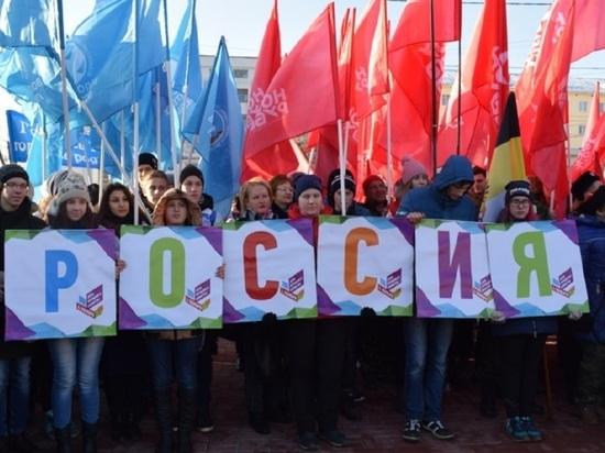 В Иванове прошли торжества по случаю  Дня народного единства
