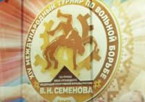 Борьба: Георгий Брюсов высоко оценил турнир на призы Владимира Семенова