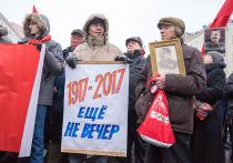 «Путин эффективнее Керенского»: есть ли будущее у русского коммунизма