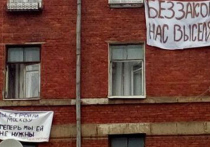 Московский дом утопает в фекалиях: детективная история с душком