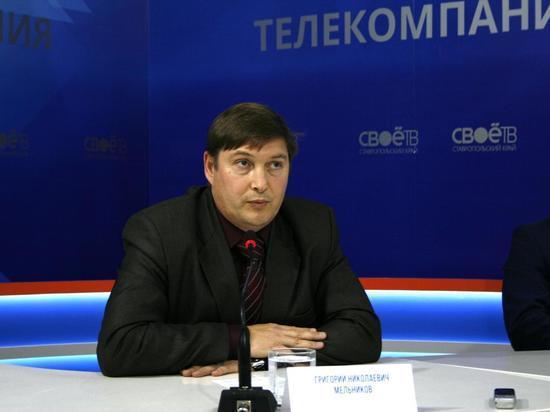 Начался приём заявок в фонд развития промышленности Ставропольского края
