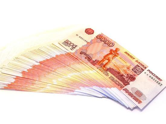 Директор образовательного учреждения Мурманской области осуждена за хищение денежных средств