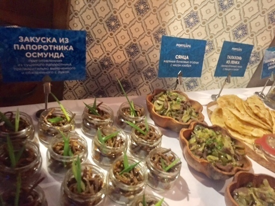 Дни удэгейской кухни проходят  во Владивостоке