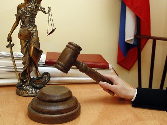 В Москве за взятку осуждены сотрудник полиции и его информатор