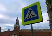 Психи атаковали Красную площадь: один шел в Кремль, другой к Путину